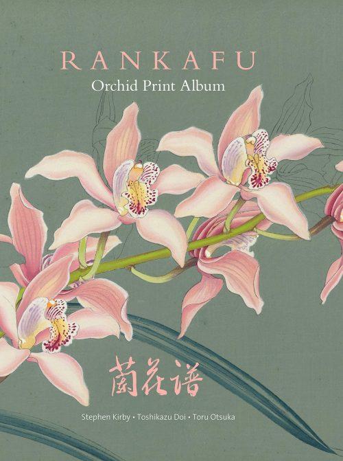 Rankafu: Orchid Print Album